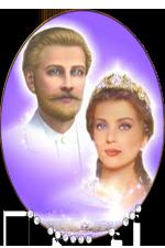 Sant Germain och Lady Portia...