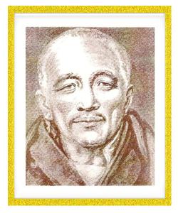 Den uppstigna mästaren Djwal Khul